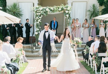 Feminine Jewish Wedding from Jasmine Lee Photo